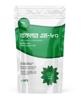 Buckler M-80 WP (Mancozeb 80% WP) is a dithiocarbamate fungicide. It has 80% mancozeb. It has a contact and protective action. Buckler M-80 WP protect plant from fungal disease. It control potato late blight and cucumber powdery mildew disease. Dosage Rate: 2gm Buckler M-80 WP dissolve in 1 litre of water and spray it in plant leaf for control of potato late blight and cucumber powdery mildew disease. Precaution: Poison, Keep out reach of children. Pre Harvest Interval (PHI): 7 to 14 days. Net Weight: 1 kg